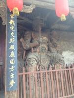 20120613-145036.jpg