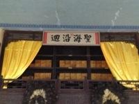 20120619-150317.jpg